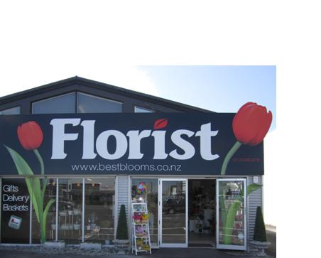 Rosebank Road Florist in Avondale Auckland N.Z.